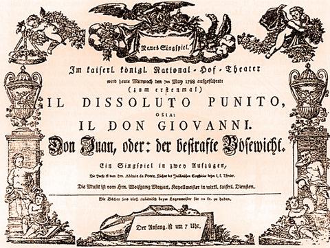 Don_Giovanni_Playbill_Vienna_Premiere_1788.jpg